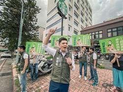 竹市綠營議員站路口 呼籲高雄人回家投票