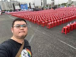 「鋼鐵韓粉」現身李眉蓁選前之夜 爆現場椅子精算結果