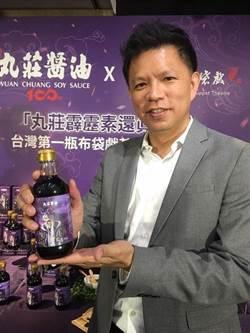 丸莊醬油聯名霹靂 首瓶「布袋戲英雄醬油」上市