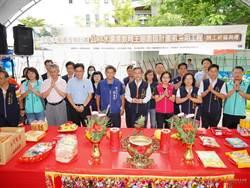 台中南屯首座親水公園2021年3月完工