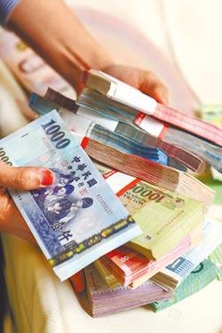 專法周年 境外資金匯回僅2043億