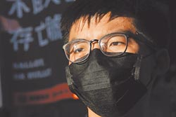 反駁黃之鋒 港警稱尊重新聞自由