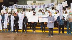 社子島自救會 今赴監察院抗議