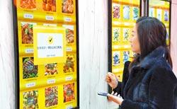 無人經濟加速 註冊企業爆發