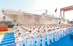 第3艘075兩棲攻擊艦 最快10月下水