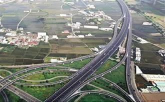 翻案還是翻轉?彰化交流道特定區打造700公頃產業專區