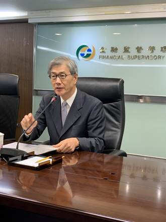 吸引資金 台灣將推出永續板市場