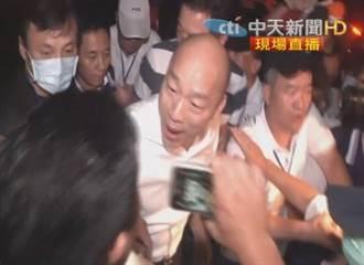 選前之夜/韓國瑜現身狠酸 讓陳其邁當行政院長 高雄買一送一