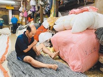 《草哥的漁網》展現匠人精神