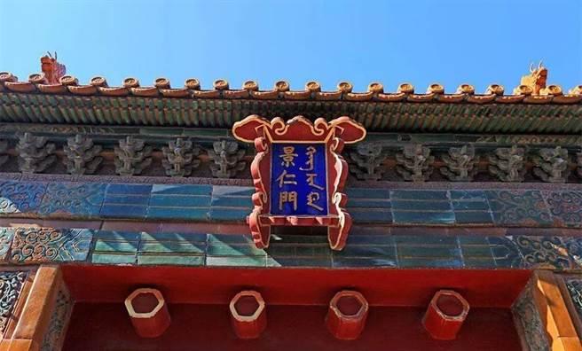 頭條揭密》北京故宮匾額「門」字為何沒上勾?正解:防火