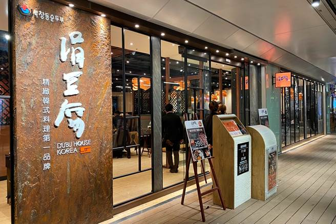 豆府餐飲集團在疫情逆風中持續展店,旗下創始品牌「涓豆腐」5月開出板橋環球店。(豆府提供)