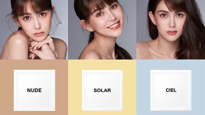 解鎖款新色:NUDE 裸棕、SOLAR 日光黃、CIEL 天堂藍。(圖/品牌官網)