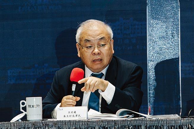 主計總處主計長朱澤民13日出席行政院會後記者會。(郭吉銓攝)