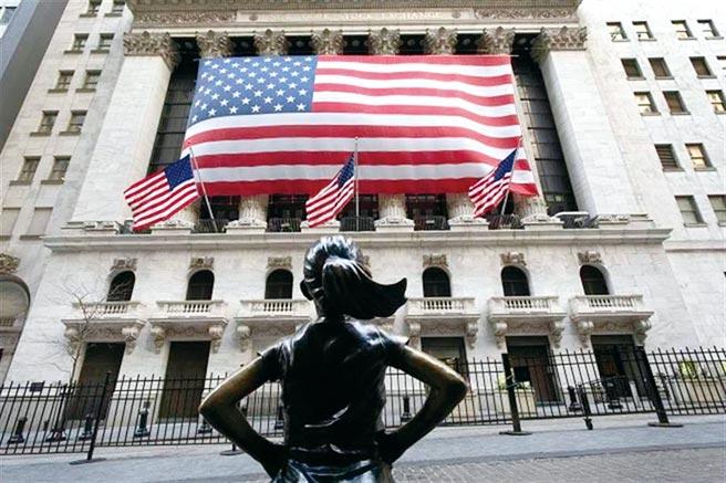 齐评天下:石齐平》美国给全球上了一课