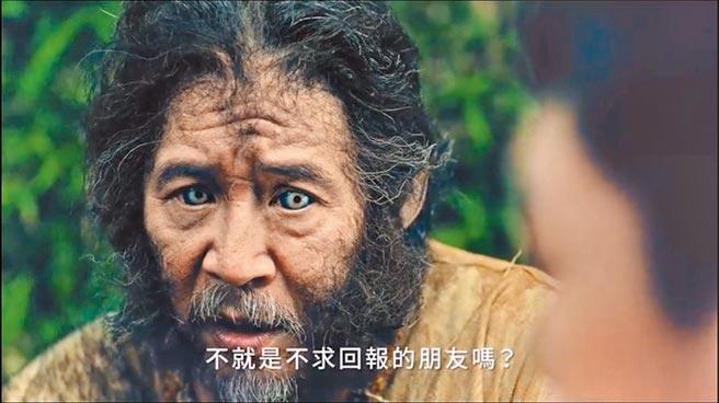 全聯中元節廣告中「魔神仔」的猙獰眼神有人看了怕,有人覺得帥,神似「金鋼狼」。(翻攝自影片)