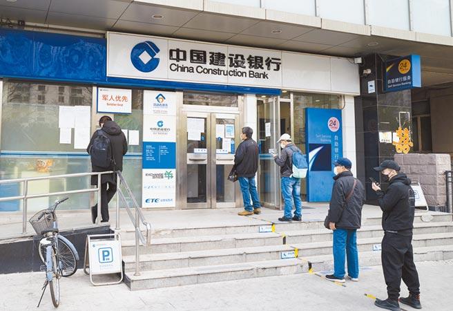 市民在北京的中国建设银行排队办理业务。(中新社资料照片)