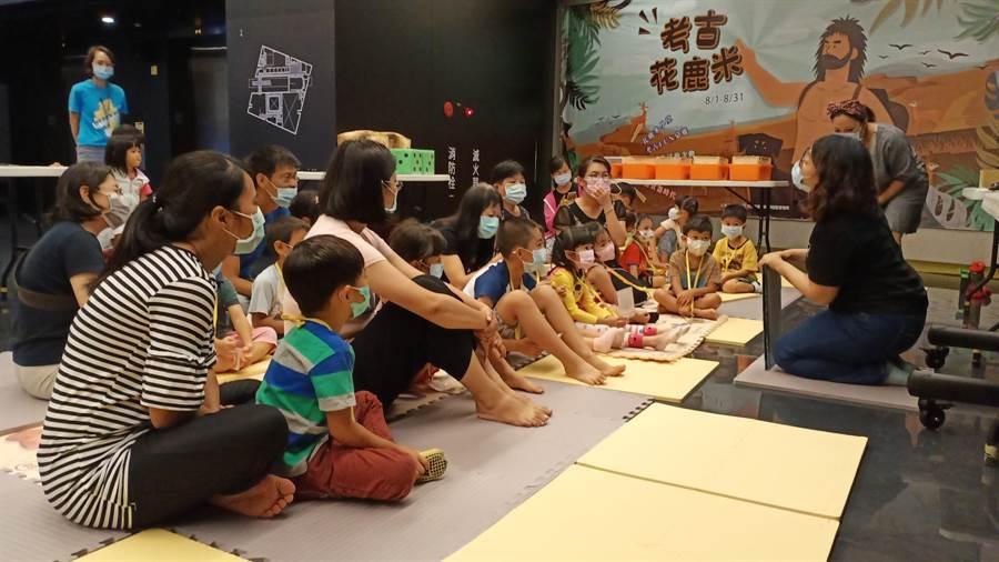 暑假不知去哪玩?南科考古館與南科管理局8月份推出「考古花鹿米」系列活動,有知識性講座、趣味桌遊、手作DIY體驗。(南科考古館提供/劉秀芬台南傳真)