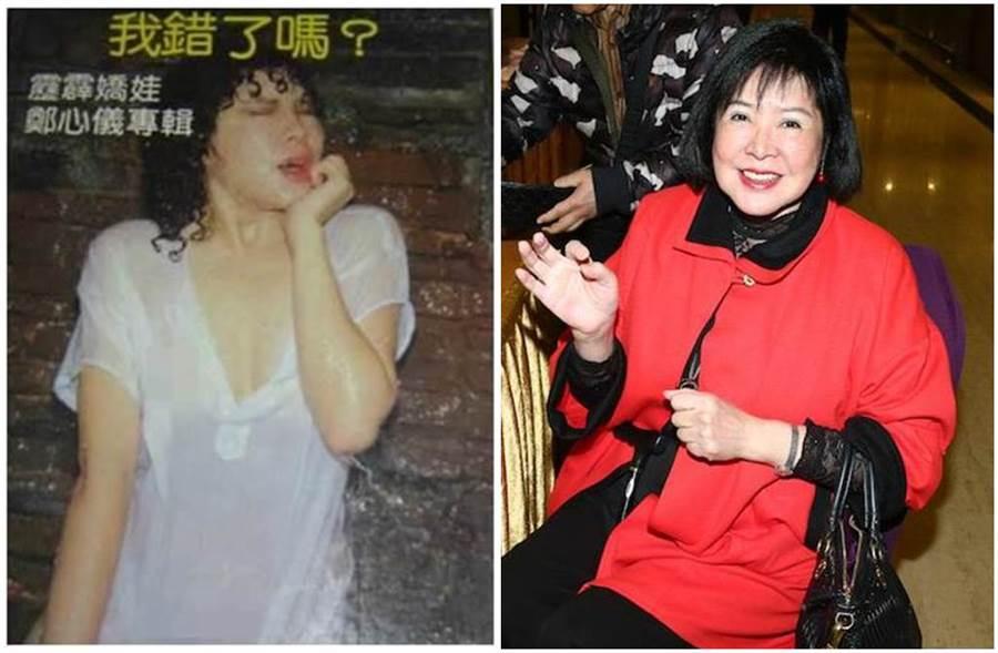 鄭惠中昔日濕身露毛寫真,曾在網路喊價到千元。(圖/網路、中時資料照)