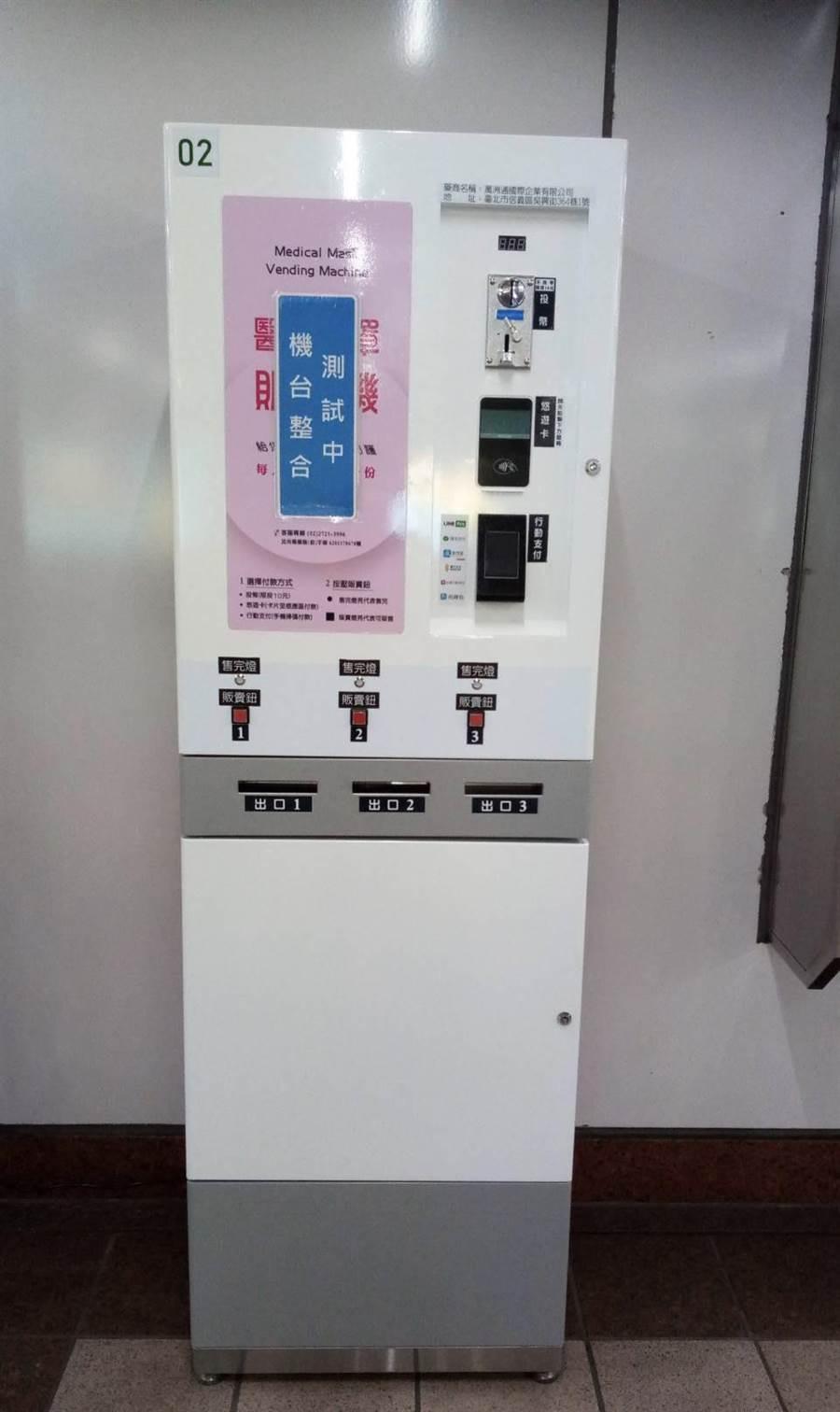 台北捷運6站自15日起,將增設口罩販賣機。(北捷提供)