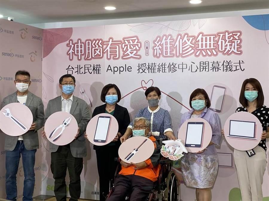 (神腦國際台北民權Apple授權維修中心14日正式開幕。圖/劉季清)