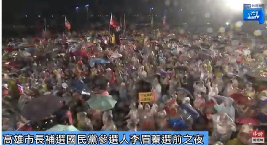國民黨候選人李眉蓁造勢大會,主持人喊湧入10萬人。(翻攝中時新聞網直播)