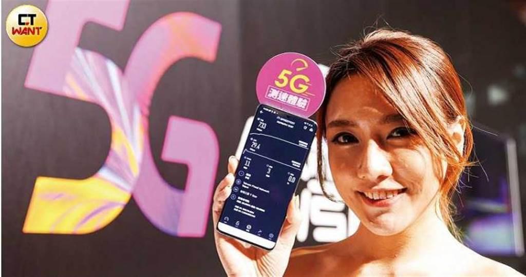 5G題材帶動台股熱絡,投信公司也順勢推出標榜5G基礎建設布建的ETF,吸引特定族群捧場。(圖/鄭清元攝)
