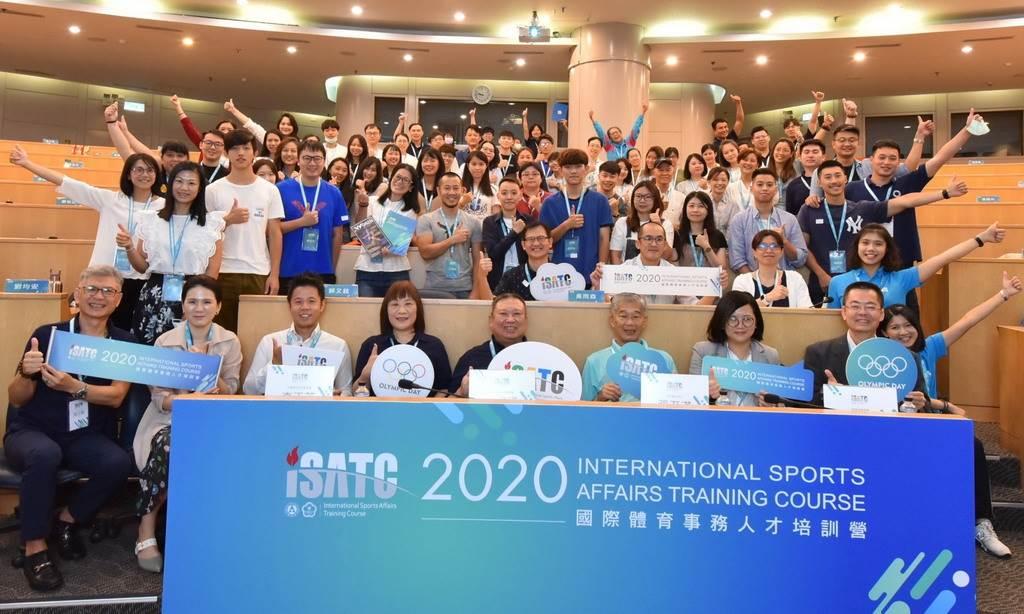 2020國際體育事務人才培訓營開始培訓了。(中華奧會提供)