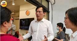 黃國昌嗆韓國瑜 卻不批徐永明涉貪 綠委:黃雙標