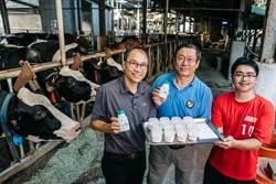 打造全國首座教研智慧牧場 台大乳牛四度獲「高繁天噸牛獎」