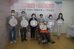 神腦取得Apple專業認證 設立全台唯一Apple授權身障工程師維修中心