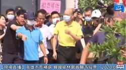 高雄市長補選 韓國瑜現身投票 民眾熱情擠爆現場