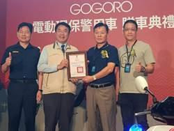 響應台南市長黃偉哲組環保警隊 泰嘉和北基實業贈10輛電動機車