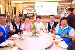 后梨平安宴「水梨」入菜 千人歡喜吃辦桌