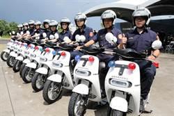 企業捐贈10輛GOGORO電動機車 台南市警方增添巡邏利器