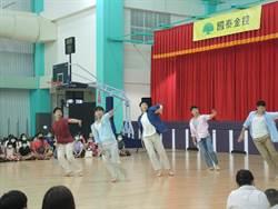 竹光運動中心很藝術 大小朋友與雲門共舞