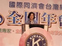 台灣民間捐口罩援外  蔡總統力挺