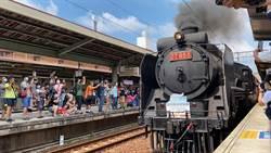 鐵道迷注意 蒸汽國王「DT668」火車駛入富岡為慶典揭幕