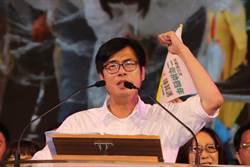 〈高雄補選分析1〉打破陳菊障礙 陳其邁67萬票收復高雄市