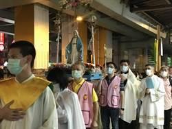 中和天主之母堂聖母像遊行 聖光中祈福平安