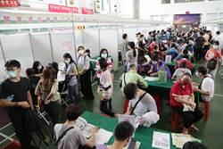 南市就業博覽會善化登場 逾6000職缺媒合率5成6