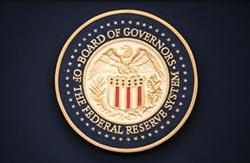 Fed研究數位貨幣 不準備發行