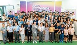 法人链结BootCamp 跨域科研产业化培训
