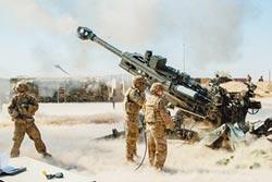 美研發遠程巨炮 設南韓可轟京滬