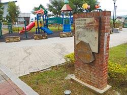 大小朋友來玩 竹縣建22共融公園
