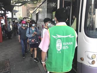 台南17日起搭公車、計程車須戴口罩 違者最高罰1.5萬