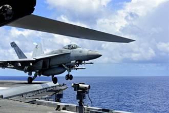 美航母雷根號重返南海 進行海上防空演習