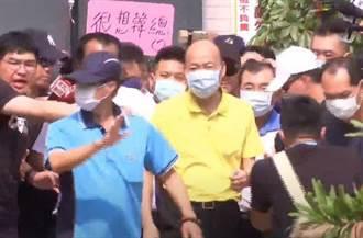 韓國瑜投票 韓粉衝林園拿「粉紅板板」告白:很想韓總