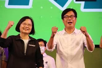 陳其邁囊括逾67萬票 競總人聲鼎沸 18:15發表勝選感言