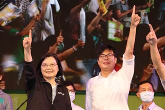 如願贏得高雄市長補選 陳其邁:高雄人團結開始、大步邁進