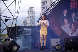 花莲水泥厂音乐趴 DAKA提供原住民音乐表演舞台